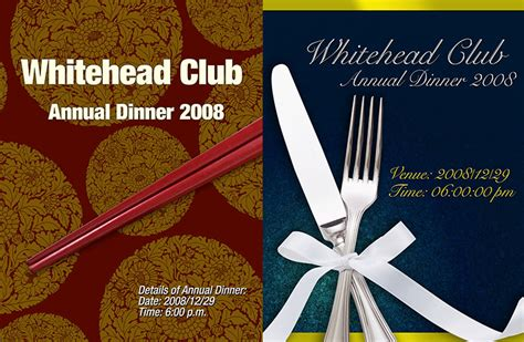 design dinner invitation card babylon design company ltd 巴比倫設計有限公司 187 whitehead club
