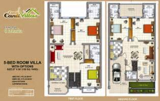 Home Design 6 Marla by 5 Marla House Plan Images Arts