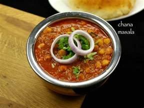 Lunch Main Dish - chana masala recipe punjabi chole masala recipe hebbar s kitchen