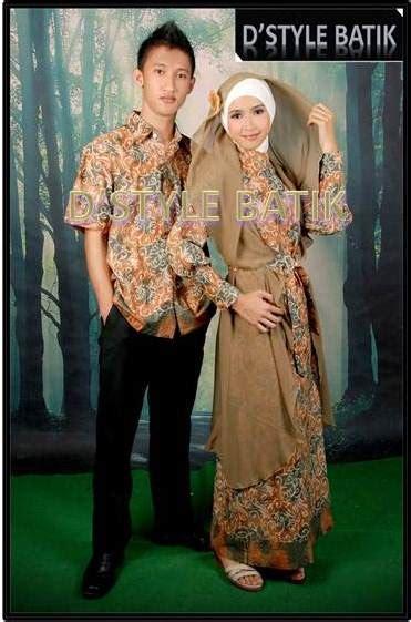 New Catrina Sr Murah Berkualitas Pria Wanita Anak Dewasa Mewah Kado jual baju batik sarimbit modern murah newhairstylesformen2014