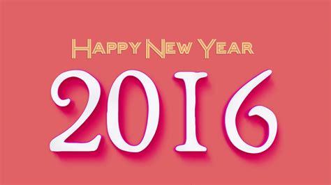 new year 2016 is year of the h 236 nh 蘯 nh h 236 nh n盻 t蘯ソt 2016 happy new year 2016 苟蘯ケp nh蘯 t