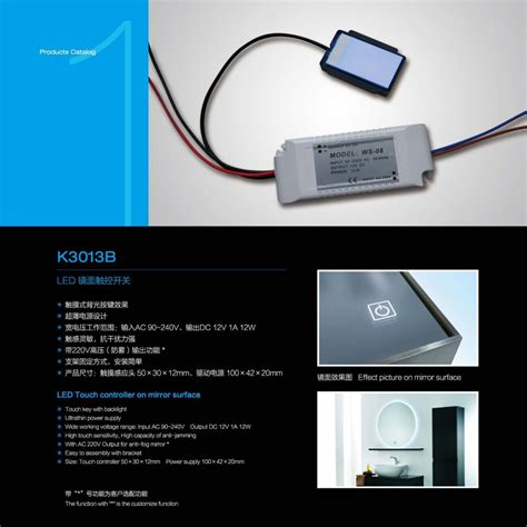 bathroom touch sensitive light switch light mirror touch switch bathroom smart mirror switch led