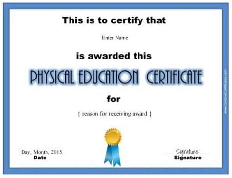 physical education certificates samweiss physical education awards and certificates free