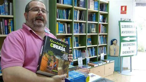libreria averroes libro cirugia skandalakis youtube