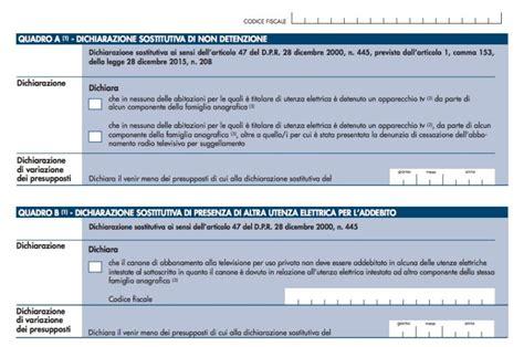 codice ufficio agenzia entrate torino esenzione canone in bolletta procedura web dal 4