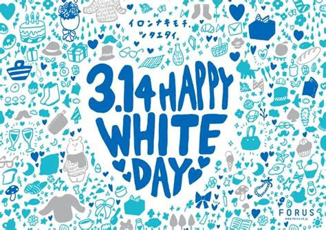 Happy Day 3 55 beautiful white day wish pictures and photos