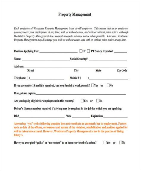 Property Manager Evaluation Form The Death Of Property Management Evaluation Form Template
