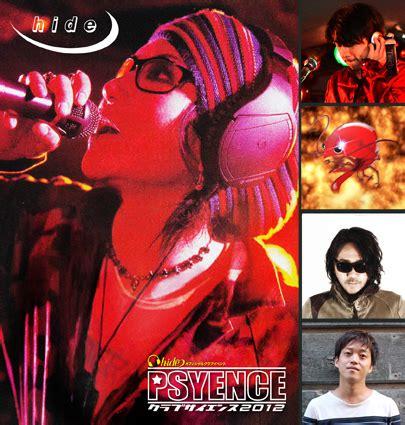 download album x japan mp3 早すぎる死 から15年 hideはなぜリスペクトされ続けるのか ライブドアニュース