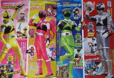Uchu Sentai Kyuranger Sentai Series 05 Oushi Black new uchu sentai kyuranger magazine scans tokunation