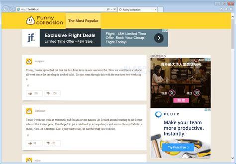 remove qvo6 hijacker removal guide spywareremove remove the fanli90 cn browser hijacker removal guide