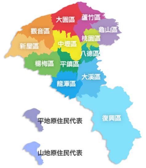 桃園   [組圖+影片] 的最新詳盡資料** (必看!!) www.go2tutor.com
