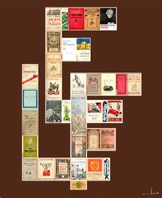 libreria editrice fiorentina biblioteca marucelliana archivio eventi dettaglio