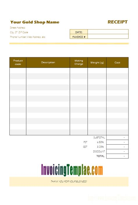 shopping receipt template receipt template for gold shop 1