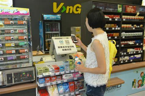 alibaba supermarket alibaba ventures offline with unstaffed smart store