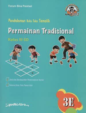 Buku Kerja Tematik Pengetahuan Alam 3b Sd Kelas Iii Ktsp 2006 yudhistira kelas 3