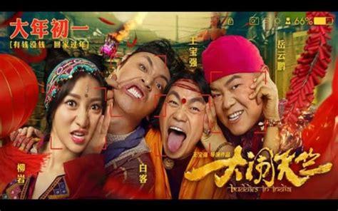 film china movie china film insider where hollywood meets china