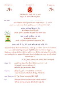 wedding quotes in marathi quotes for marriage invitation cards in image quotes at hippoquotes