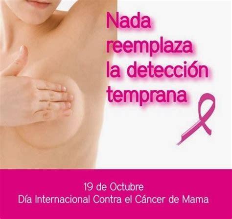 imagenes originales contra el cancer de mama c 225 ncer de mama se previene los 365 d 237 as del a 241 o