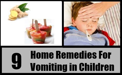 Home Remedies For Vomiting And Nausea And Personality Grooming by 9 Home Remedies For Vomiting In Children
