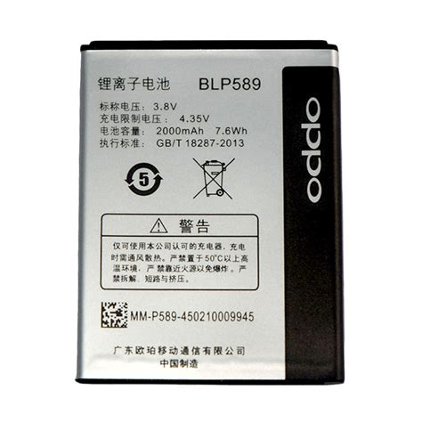 jual oppo blp589 original battery for oppo mirror 3