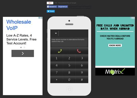 free calls to mobile phones free phone call 28 images free call phone for android