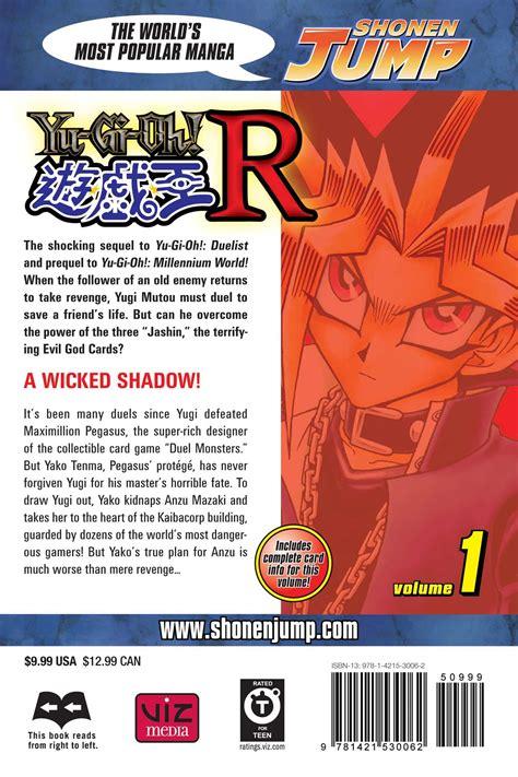 Yu Gi Oh R Vol 2 yu gi oh r vol 1 book by ito official