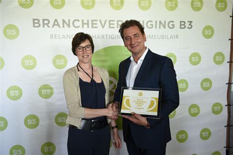 serreke ham t serreke winnaar gouden award beste tuinmeubelwinkel