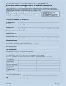 customer form sle
