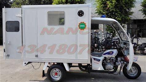 Dreirad Motorrad Mit Kabine by Guangzhou Dreirad Fabrik Verkauf Dreirad Mit Kabine 250cc