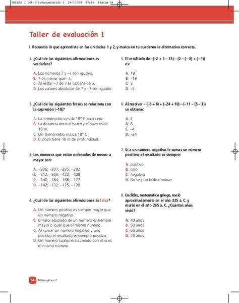 respuestas del libro matematicas 2 grado santillana 96298266 libro matematica 7mo basico santillana alumno