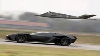 Lamborghini Ankonian Concept Lamborghini Ankonian Concept 2016