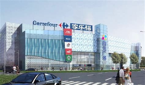 Air Purifier Carrefour top 5 friendly malls in the city beijingkids