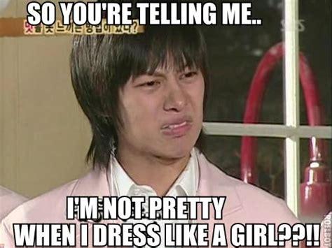 Super Funny Meme - random kpop memes derp meme super juniors