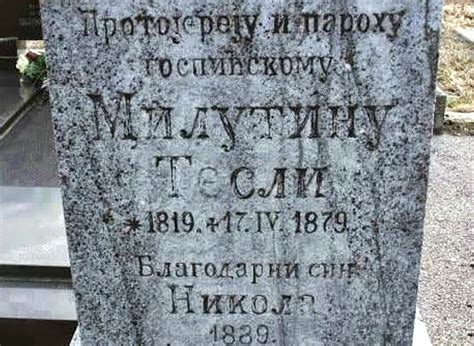 Where Is Tesla Buried Milutin Tesla 1819 1879 Find A Grave Memorial