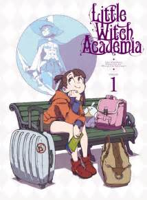 libro two little witches a second little witch academia japanese anime dvd bd release artwork arrives the fandom post