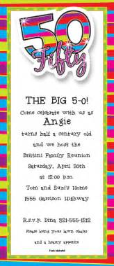 50th birthday invitations wording