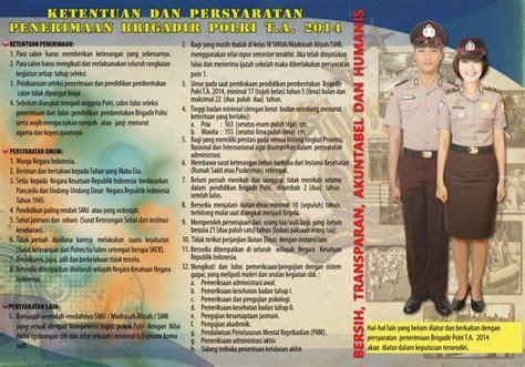 blogger polri pendaftaran brigadir polisi 2014 dc blog lowongan tni