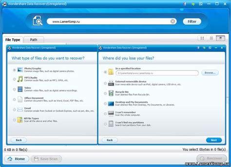 wondershare data recovery v 4 7 1 full version wondershare data recovery 4 7 0