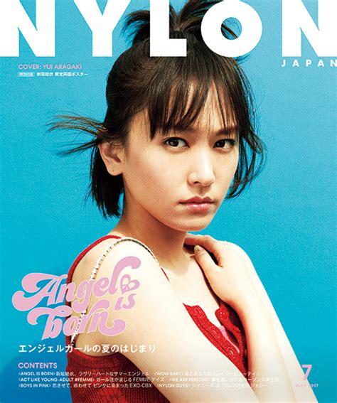 Home Design Magazines Usa by Nylon Japan Magazine Subscription Usa Magazinecafestore