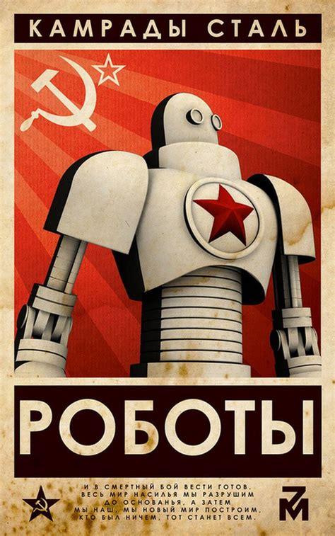 poster layout style propaganda poster propaganda and bauhaus pinterest