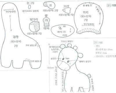 free cute kawaii giraffe felt plushie toy sewing pattern