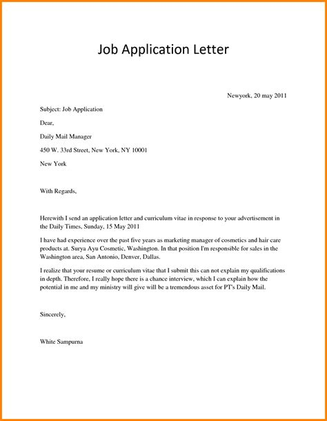 4 letter format for application to hr ledger paper