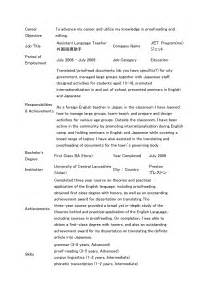 Statement Of Objectives Template Resume Goals And Objectives Sample