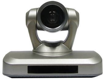 Kamera Cctv Vhd 1308 Wo vhd a910 hd conference from minrray industry