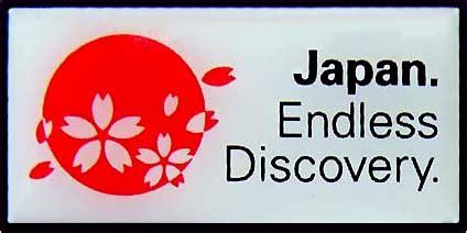 Kaos Japan Endless Discovery japan endless discovery せいあの目