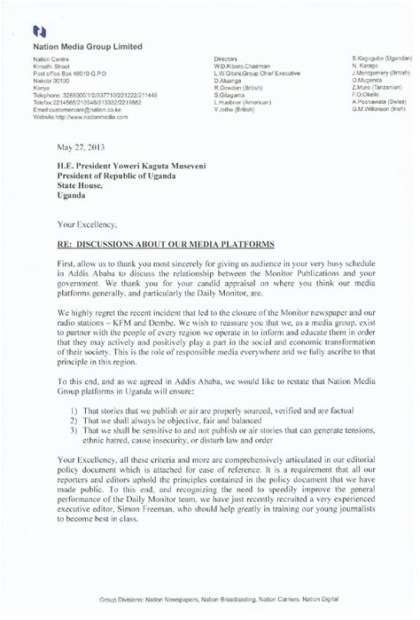Complaint Letter Government Office Nation Media Complaint Letter To President M7 Ghafla
