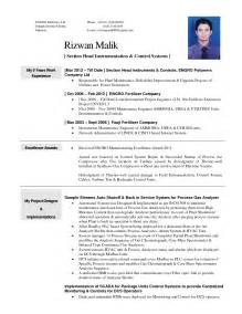 Help Build Resume Help Building A Resume Free Archives Resume Template Online