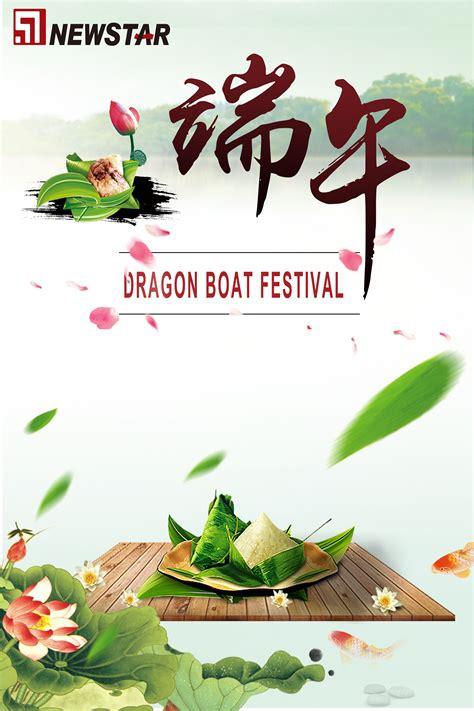 dragon boat festival in china china dragon boat festival