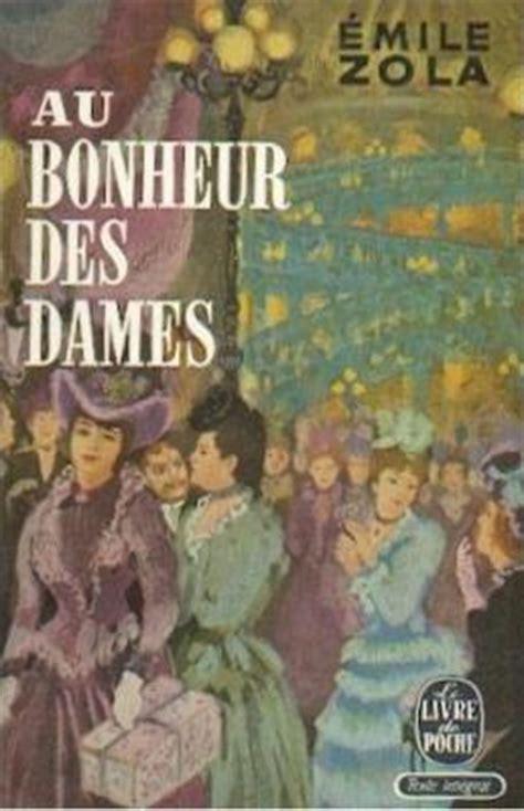 libro au bonheur des dames au bonheur des dames livraddict
