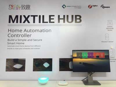 mixtile showcases independent smart home